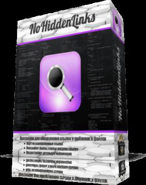 NoHiddenLinks  -  для поиска скрытых ссылок