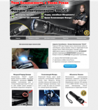 Landing page продажа фонарь электрошокер «Police»