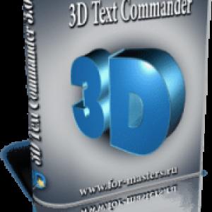 Insofta 3D Text Commander v.3.0.3 Rus