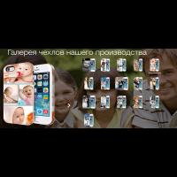 Landing page эксклюзивные чехлы для iphone (6 вариант)