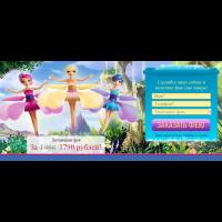 Landing page продажа игрушки летающая фея