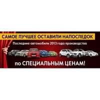 Лендинг продажа и обслуживание автомобилей