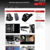 Landing page продажа физических товаров