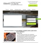 Landing page продажа магнитных ручек Polar Pen