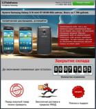 Landing page продажа телефонов Samsung