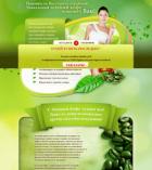 Landing page продажа зеленого кофе