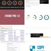 Набор виджетов для Adobe Muse CC