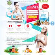 Лендинг - ванна для похудения