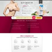 Лендинг крем для увеличения объема груди