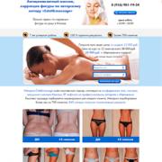 Landing page антицел-ный массаж