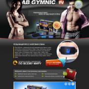 Landing page продажа пояса AbGymnic