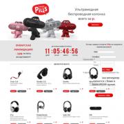 Лендинг интернет магазин наушников monsterbeat