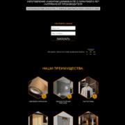 Лендинг мебель на заказ мебельной тематики