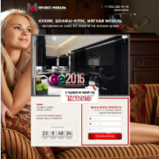 Шаблон для шкафов-купе и мебельного производства