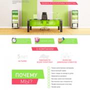 Лендинг продажа мебели корпусной