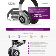 Лендинг продажа наушников Beats Executive